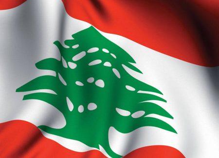 صور العلم اللبناني (4)