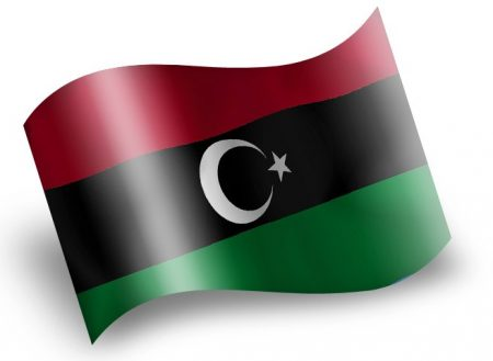 صور العلم الليبي (2)