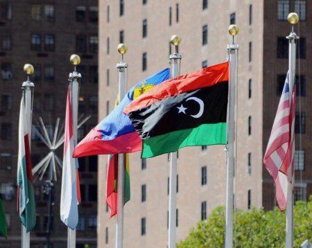 صور العلم الليبي (4)