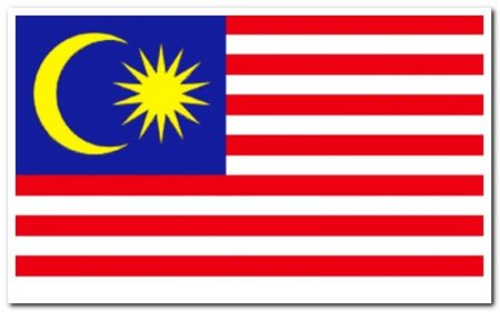 صور العلم الماليزي (3)
