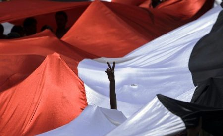 صور الوان علم اليمن