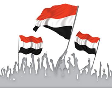 صور اليمن علم (1)