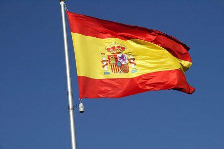 صور رمزية لعلم اسبانيا (2)