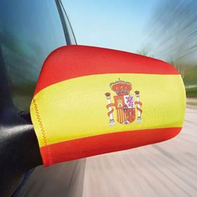 صور رمزية لعلم اسبانيا (3)