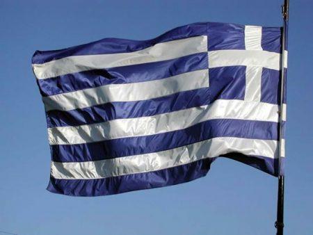 صور رمزية لعلم دولة اليونان (1)