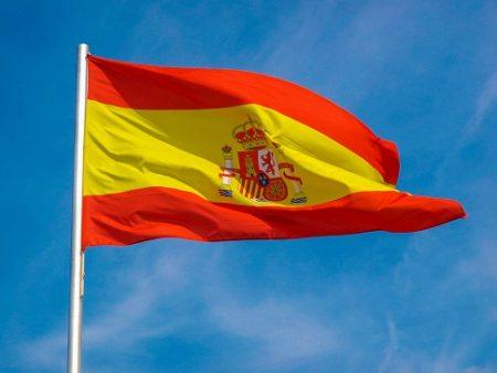 علم اسبانيا 2