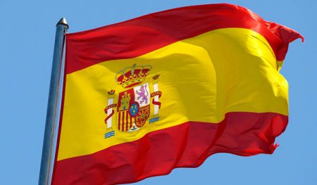 صور علم اسبانيا (5)