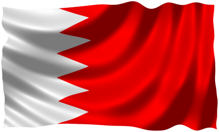 صور علم البحرين (1)