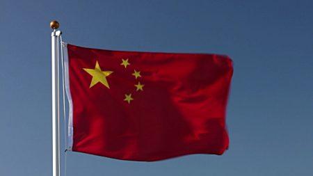 صور علم الصين الاحمر 5 نجوم صفراء (2)