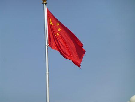 صور علم الصين رمزيات وخلفيات العلم الصيني (3)