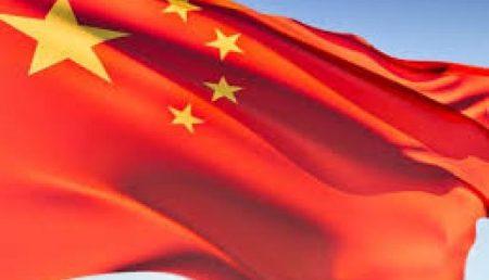 صور علم الصين رمزيات وخلفيات العلم الصيني (5)