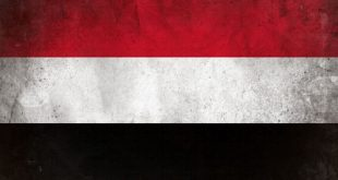 صور علم اليمن (2)