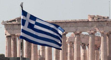صور علم اليونان رمزيات وخلفيات العلم اليوناني (3)