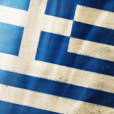 صور علم اليونان (1)