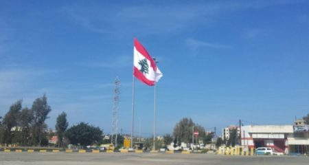 صور علم لبنان (1)