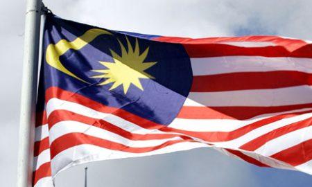 علم ماليزيا رمزيات وخلفيات Malaysia Flag 2