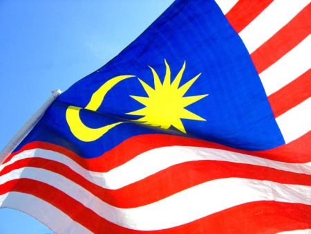 صور علم ماليزيا (3)