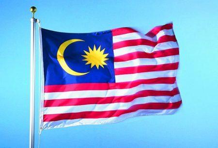 صور عن العلم الماليزي (3)