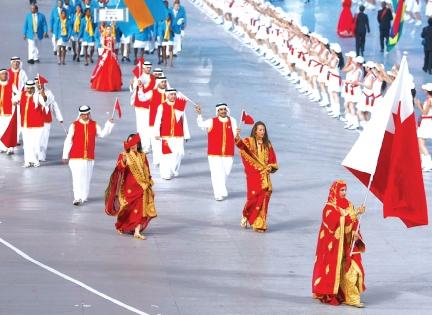 صور لعلم البحرين (2)