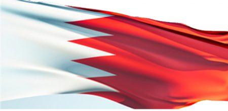 صور لعلم البحرين (3)