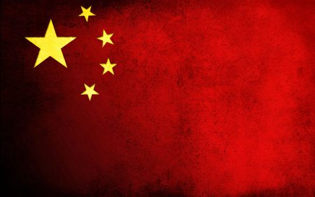 صور لعلم الصين (2)