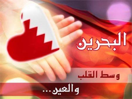 صور للبحرين (2)