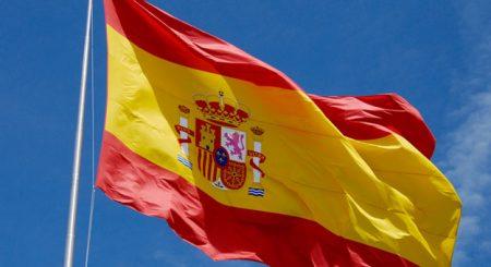 صور من اسبانيا علم دولة اسبانيا (1)