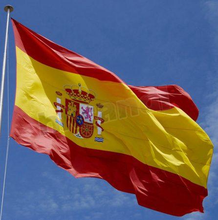 صور من اسبانيا علم دولة اسبانيا (4)