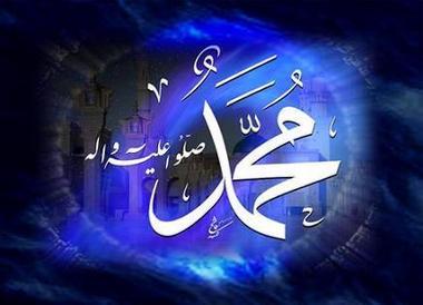 صور وبطاقات تهنئة بالمولد النبوي الشريف 1438 - 2017 (2)