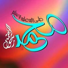 صور وبطاقات تهنئة بالمولد النبوي الشريف 1438 - 2017 (3)