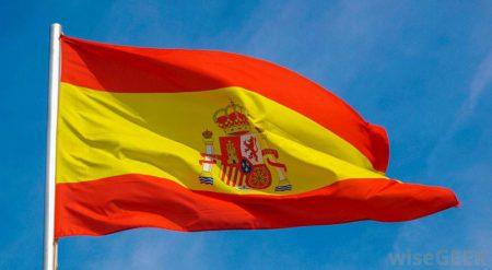 علم اسبانيا بالوانه (1)