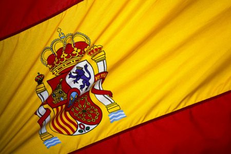 علم اسبانيا بالوانه (3)