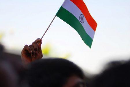 علم دولة الهند (1)