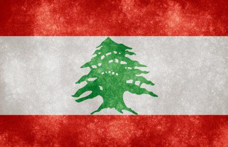 علم دولة لبنان (1)