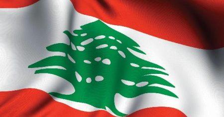 علم دولة لبنان (2)