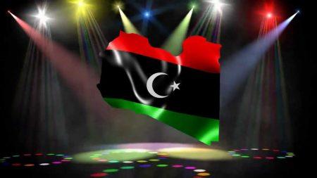 علم دولة ليبيا (2)