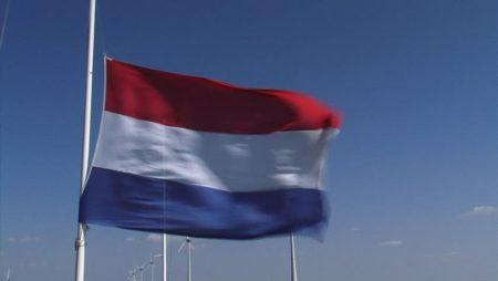 علم دولة هولندا برمزيات (2)
