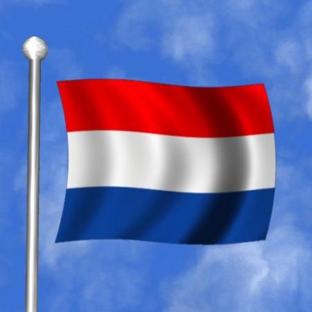 علم دولة هولندا برمزيات (4)