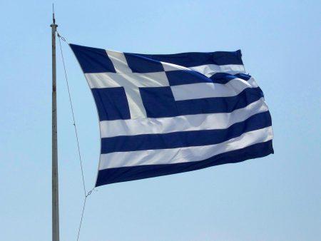 علم يونان (1)