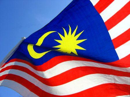 ماليزيا (2)