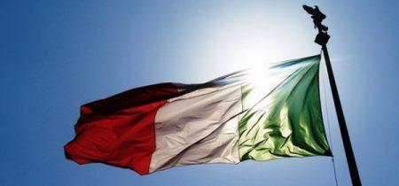 Italian flag hd (3)