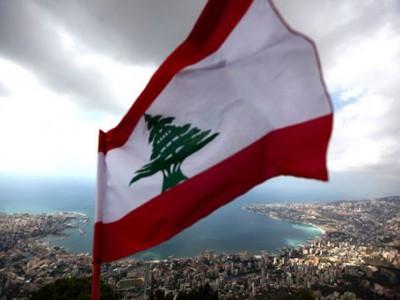 Lebanon Flag (2)