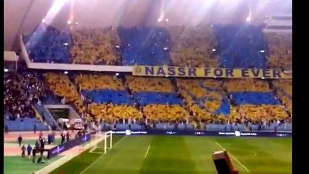 خلفيات نادي النصر (2)