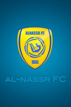 صور عن نادي النصر (3)