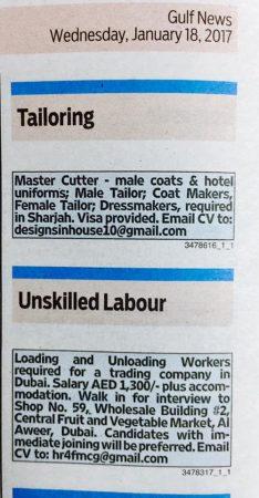 وظائف خالية في الخليج 2017 من جريدة Gulf News (3)