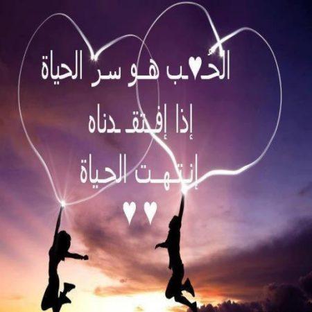 خلفيات حب (2)