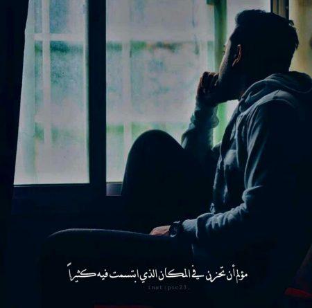 خلفيات حزينة جدا (1)