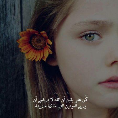 خلفيات ورمزيات حزن (3)