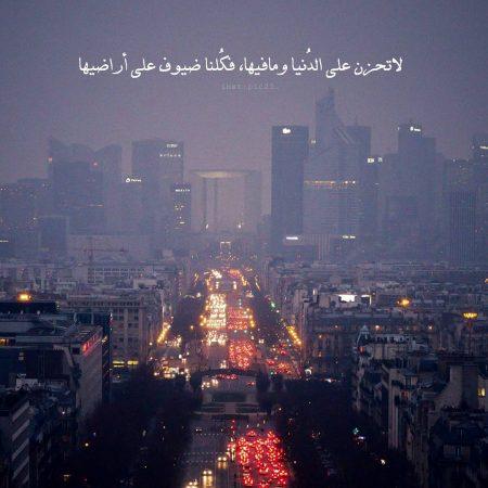 رمزيات انستقرام 2017 مكتوب عليها حكم وكلام (2)