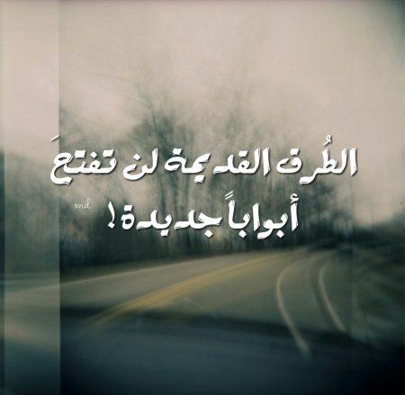 رمزيات حزن سناب شات ولاين (1)